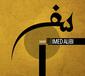 IMED ALIBI 『Safar』――チュニジアのパーカッショニスト新作は大作映画サントラの如しスケール感と破壊力