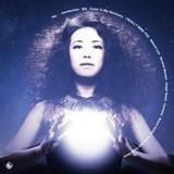オレペコのナガシマトモコによるNia、黒田卓也プロデュースで新作『NIA』発表&収録曲の音源公開
