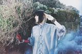 majiko『AUBE』 闇の日々を潜り抜けて夜明けを迎えた歌姫が、心機一転のニュー・アルバムに込めた想いを明かす