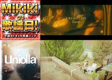 kiki vivi lily、Uniolla、colormal、上坂すみれ……Mikiki編集部員が選ぶ今週の邦楽4曲