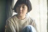 岩崎愛が涙を流す理由とは? なりたい自分になるため、人生のすべてを賭けて作り上げたポジティヴな新作『It's Me』を語る