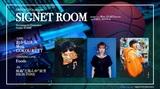 おかもとえみ、Mom、Gokou Kuytらが恵比寿BATICAの配信ライブ〈SIGNETROOM〉に出演
