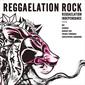 REGGAELATION INDEPENDANCE 『REGGAELATION ROCK』 Shing02やRANKIN' TAXI、OKIらも客演、齋藤徹史を中心とする9人組の2作目