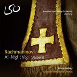 ラトルの盟友サイモン・ハルジーとロンドン響合唱団のセッション録音盤は、ラフマニノフ〈晩祷〉の音楽的美を究極の姿で開示した一枚