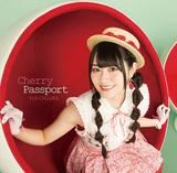 小倉唯 『Cherry Passport』 甘い歌声を美味しく調理したガール・ポップが満載の2年ぶりソロ作
