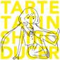 タルトタタン 『シロ・デューサー』 元イースタンやザゼンのメンバー迎えオルタナ色も強まった不思議&キュートな新作