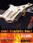 マイケル・ヒートリー 「ジミ・ヘンドリックス機材名鑑 ロック界に革命を起こしたギター、アンプ&エフェクター」 ジミヘンが使ったギター/アンプ/エフェクターを検証&解説!