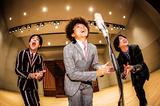 The Shiawase『OHANAMI』J-Popとブルースから生まれし新世代バンドが掻き鳴らす〈五感で聴く音楽〉