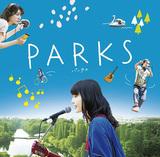 VA 『PARKS』 トクマルシューゴが監修、相対性理論やシャムキャッツら参加した井の頭公園の開園100周年記念映画のサントラ
