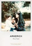 「アルゲリッチ 私こそ、音楽!」 世界的ピアニストのマルタ・アルゲリッチにその娘が迫った音楽ドキュメンタリーがソフト化