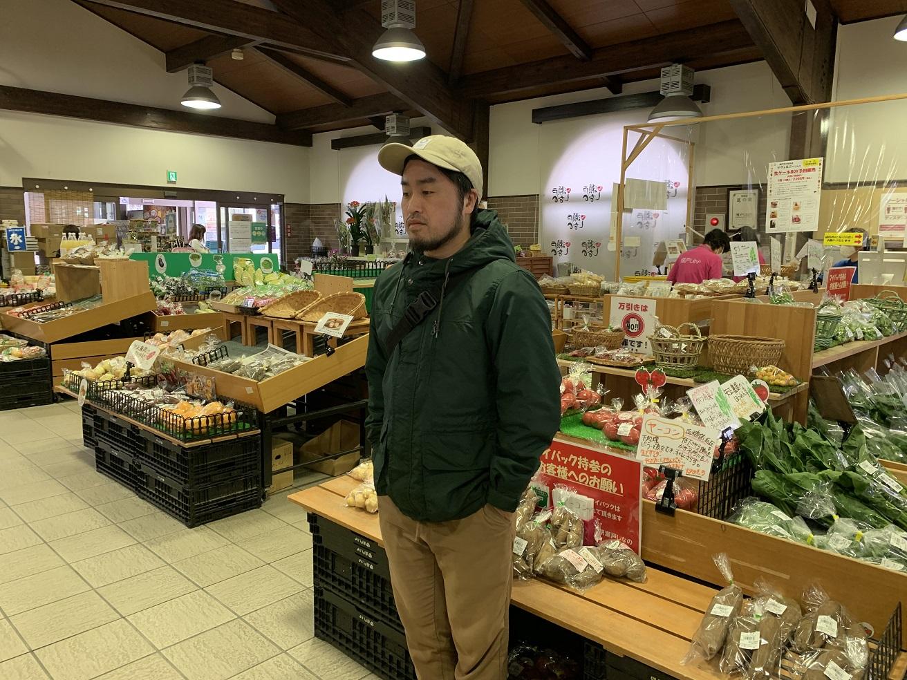 食品まつり a.k.a foodmanがハイパーダブ(Hyperdub)と契約、新作『Yasuragi Land』を7月にリリース