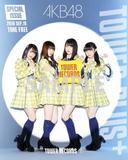 AKB48 『センチメンタルトレイン』 〈別冊TOWER PLUS+〉発行! 横山由依、武藤十夢、田中美久、向井地美音を撮り下ろし!!