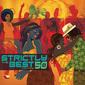 VA 〈Strictly The Best Vol. 50&51〉 レゲエ界でもっとも歴史の長いコンピ・シリーズ最新版、歌モノ編&DJ編