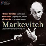 IGOR MARKEVITCH 『リムスキー=コルサコフ:交響組曲「シェエラザード」他』