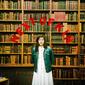 """注目の女性SSW、ルーシー・ダッカスが新曲""""Next Of Kin""""を公開! 〈不完全な自分を受け入れる〉エモ・ナンバー"""