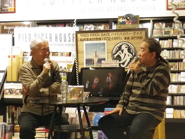 鈴木慶一&パイドパイパー・ハウス長門芳郎が語る音楽への愛と情熱―若手も登場し、世代越えて繋がったイヴェントをレポ