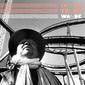 サンバ・トゥーレ 『Wande』 〈ソンガイ・ブルース〉継承者の新作は、ロック要素を取り込み伝統音楽を再活性化