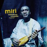 バセク・クヤーテ&ンゴーニ・バ 『Miri』 マリのンゴーニ奏者、激しくも神々しい音色が乱反射するかのように響き渡る