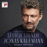 ヨナス・カウフマン(Jonas Kaufmann)『至福のとき』名伴奏者ヘルムート・ドイチュと自宅録音した珠玉の歌曲たち