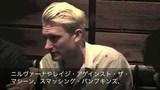 ダイナソー・パイル・アップ in 東京―インタヴュー・ダイジェスト&タワレコ渋谷店散策
