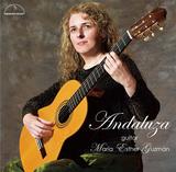 マリア・エステル・グスマン 『アンダルーサ』 メロディーを立体的に際立たせた心地の良いギター作品