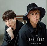 CHEMISTRY 『CHEMISTRY』 松尾潔やtofubeatsら参加、古今のソウル~R&Bを巧みに溶かし込んだポップな聴き心地の復活作