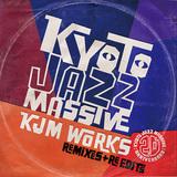『Kyoto Jazz Massive 20th Anniversary KJM WORKS/PLAYS』『TOKYO CROSSOVER NIGHT 2014』