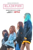 「BLACKPINK ~ライトアップ・ザ・スカイ~」が配信開始 4人の軌跡を辿るNetflixオリジナル・ドキュメンタリー