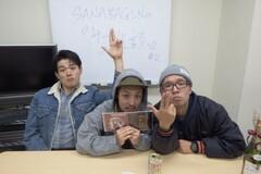 【SANABAGUNのSANABA談】Vol.2 澤村一平(ドラムス)が選ぶSANABA盤!―ブライアン・ブレイド、ウォルター・スミス3世