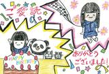 【ユメカ・ナウカナ?(CARRY LOOSE)のユメみる円盤】最終回 17才――青春真っ盛りの気持ちにピッタリ合うBase Ball Bearの名曲