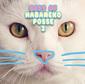 VA 『ベスト オブ ハバねこポッセ 2』 曽我部恵一ら18組参加、猫への愛がダダ漏れの〈猫曲〉コンピ第2弾が登場