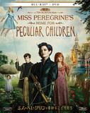「ミス・ペレグリンと奇妙なこどもたち」 ティム・バートン版X-MEN? お得意のファンタジーが復活した最新作