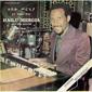 HAILU MERGIA & THE WALIAS 『Tche Belew』 レアグル好き必聴、エチオピア鍵盤奏者擁するバンドの秘蔵音源