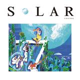 フレンズ『SOLAR』新体制での曲と以前の曲を同居させカラフルに描き出す新たな景色