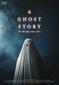 「A GHOST STORY/ア・ゴースト・ストーリー」 実験性とチャーミングさが同居、摩訶不思議な魅力を放つ幽霊映画