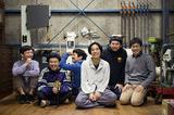 Hei Tanaka『ぼ~ん』 ついに初アルバムが完成! 元SAKEROCKの田中馨が好奇心旺盛なメンバーと探り当てた〈新しい音楽の形〉