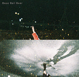Base Ball Bear 『光源』 軽やかなダンス・ロックにメロウなスロウなど、肉体的なエレガント&快感度が大幅アップした新作