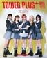 AKB48『根も葉もRumor』MVも大反響の表題曲について岡田奈々、下尾みう、本田仁美、向井地美音、村山彩希が語る!