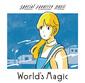 Special Favorite Music 『World's Magic』 NOKIES!のクメ擁する8人組の初作はダイナミックで普遍的なポップ盤