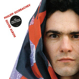 PHILIPP GORBACHEV 『Silver Album』