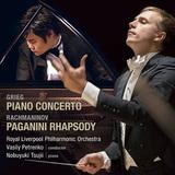辻井伸行 『グリーグ:ピアノ協奏曲 イ短調/ラフマニノフ:パガニーニの主題による狂詩曲』 辻井の新たな代表作となるのはまちがいない
