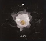 アヴィーチー 『Without You』 リタ・オラ&アルーナジョージら参加の日本限定盤EP