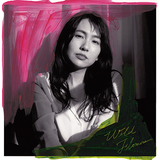 sugar me『Wild Flowers』フォークトロニカや渋谷系ポップスなどの多彩なサウンドにも埋もれぬ〈凛とした歌〉