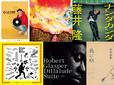 【TOWER VINYL太鼓盤!】第14回 レコードの日のマスト・バイ! タワレコ新宿店のおすすめ盤
