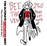 """VA『永遠のベートーヴェン・ベスト~運命はかく扉を叩く・・・』""""運命""""に始まり""""運命""""に終わる、生誕250年記念セットの愉しみかた"""