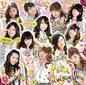 """アイドリング!!! """"キュピ❤""""――奥村愛子のペンによる24人体制での初シングルは正統派の胸キュン曲"""