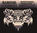 VA 『The Barong Family Compilation Vol.3』 サイケ・トランスやレイヴと一体化、トラップとハード・ダンスの蜜月は続く