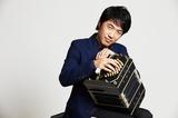 小松亮太が語る、ミシェル・プラッソン&新日本フィルと共に新たな命を吹き込んだ新作『ピアソラ:バンドネオン協奏曲 他』