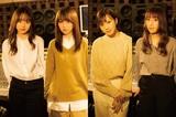 SARD UNDERGROUND『少しづつ 少しづつ』4人が語る、ZARD・坂井泉水の未公開詞によるファースト・シングル表題曲