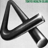 TOKYO HEALTH CLUB『4』夢を見られない〈もがき〉の日々を肯定、結成10周年を飾る一作